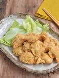 中華料理屋風鶏むね肉のふんわり揚げ