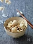 里芋ときのこの炊き込みご飯。