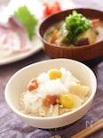 ゆり根と梅干しの炊き込みご飯