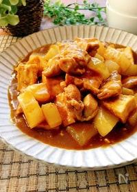 『めんつゆでお蕎麦さん風♪鶏肉と大根と厚揚げのカレー煮』