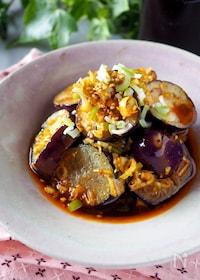 『【らくレピ】タレが美味しい揚げない揚げなす中華だれ#作り置き』
