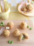 レンジで簡単!枝豆チーズのまんまるコロッケ