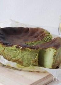 『オーブンに入れるまで10分!抹茶のバスクチーズケーキ』