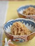 切り干し大根とツナのうま煮【冷凍・作り置き】