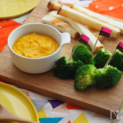 ハロウィンに!カボチャチーズソースで野菜とつけパン