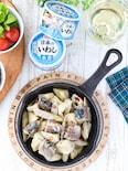 いわし水煮缶と根菜のペペロンチーノ炒め