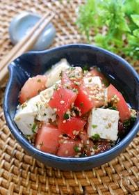 『ずっと食べれる♡『豆腐とトマトの浸し青じそサラダ』』