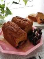 ラムレーズンのパウンドケーキ(ミニサイズ)