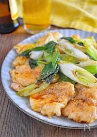 『【テリテリコクうま◎】鶏むね肉と長ねぎの照り焼き#ご飯に合う』