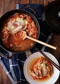 『豚と白菜のトマトチーズミルフィーユ鍋。』