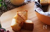 手がとまらない美味しさ♡ガーリックバターのカリカリラスク