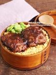 【15分弁当】ふんわり柔らか♡ハンバーグのっけ丼弁当♡