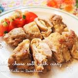 簡単カフェ風♡【チキンのチーズはさみ焼き~カレー風味~】