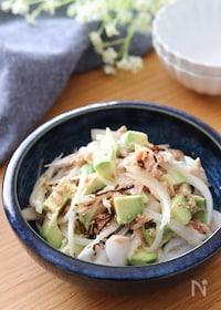 『モリモリ食べられる♡アボカドと新玉ねぎのツナ塩昆布ごまサラダ』