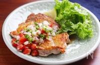 【簡単レシピ】チキンソテーのサルサソース