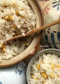 『味付け1つ♡簡単♡激うま♡炊飯器deしらすコーンご飯♡』