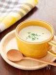 白菜と生姜のポタージュ