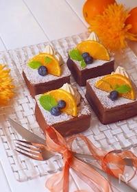 『フライパンで出来る☆オレンジ・ショコラケーキ』