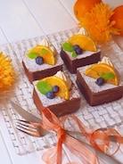 フライパンで出来る☆オレンジ・ショコラケーキ
