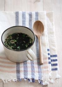 『即席焼き海苔カップスープ。』