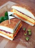 オムレツ丸ごと!スペイン風わんぱくサンド