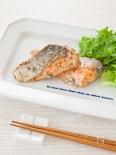 【下味冷凍】鮭の香草焼き