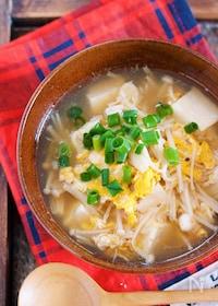 『とろみづけ不要♪『豆腐とえのきのとろとろかき玉スープ』』