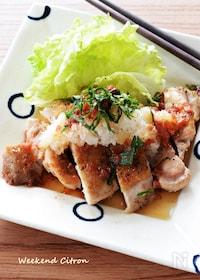 『鶏もも肉のソテー 梅ポンソース』