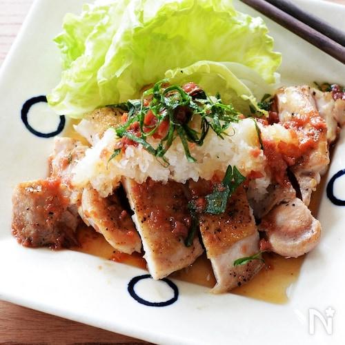 鶏もも肉のソテー 梅ポンソース