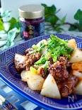 牛肉と大根の甘辛コチュジャン炒め