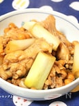 手羽元とひよこ豆のほっこり煮