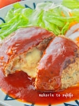 ふわふわジューシ♡トマトチーズinハンバーグ