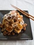 豆腐とれんこんの肉味噌がけ