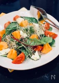 『柿とクリームチーズのサラダ』