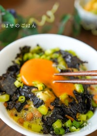 『朝食や〆に*『納豆とめかぶのねばとろごはん*』』