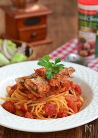 『さんまのイタリアン風トマトパスタ』