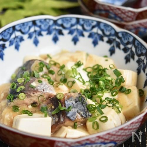 サバ缶と豆腐の味噌煮