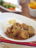 鶏肉とさつま芋のヨーグルトカレー