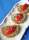 パルミジャーノ・レッジャーノとホットトマトのブルスケッタ