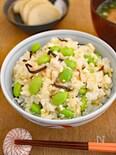 【冷凍野菜で簡単】枝豆と豆腐の混ぜご飯