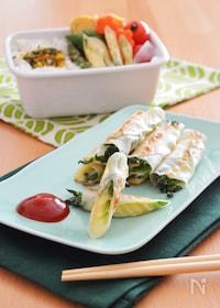 『豆苗とチーズの餃子スティック。お弁当に便利な節約レシピ!』