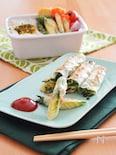 豆苗とチーズの餃子スティック。お弁当に便利な節約レシピ!