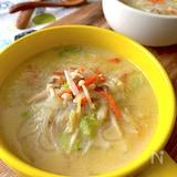 おかわりしたくなる!食物繊維たっぷりの食べるまろやかスープ