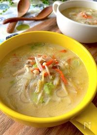 『おかわりしたくなる!食物繊維たっぷりの食べるまろやかスープ』
