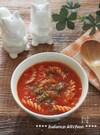 煮込まなくてもトマト缶の酸味無し!時短ミネストローネ