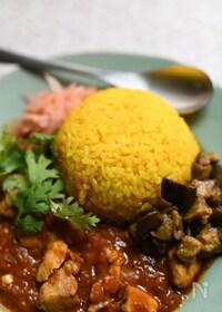 『炊飯器でインドカレー店のターメリックライス』