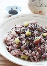『食物繊維豊富!黒米入りさつまいもの赤飯おこわ〈炊飯器調理〉』