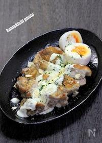 『マヨチーヨーグルトで美味しい「チキンのソテーシーザー風」』