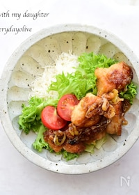 『〜ご飯に合う♪甘酸っぱい鶏の揚げ煮〜』