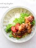 〜ご飯に合う♪甘酸っぱい鶏の揚げ煮〜
